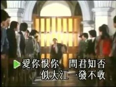 """/ Theme song from the 1980 Hong Kong TV series """"The Bund"""" The Bund, Theme Song, Soundtrack, Hong Kong, Tv Series, Cinema, Songs, Classic, Music"""