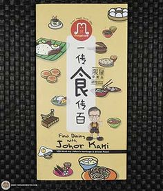 The Ramen Raster checks out a new book by Tony Johor Kaki - a guide to amazing food venues around southern peninsular Malaysia