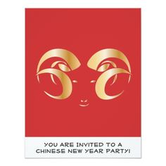 chinese new years party invitations year of the ram sheep card chinese new year party