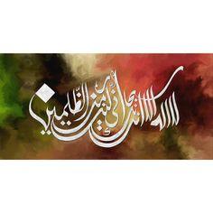 Islamic Canvas Calligraphy Art   Bismillah by Salam Arts