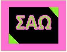 GreekT-ShirtsThatRock.com Sending our love to the Dove. We love working with your chapters. Thank you for choosing GTTR. #sao #sigmaalphaomega