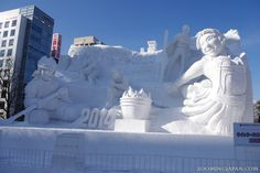 Photo of the week (4/52):  The Yuki Matsuri in Sapporo is coming up in February again. You can experience massive snow sculptures of Star Wars, castles, popular characters and more. It's a great experience! http://zoomingjapan.com/travel/sapporo-winter-festival/  Have you been there yet - and if not, are you planning to go?