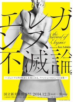 """gurafiku: """" Japanese Exhibition Poster: The Survival of Elegance: 50 Years of Jun Ashida. Book Posters, Poster Ads, Poster Prints, Design Typography, Typography Prints, Book Design, Cover Design, Art Actuel, Japan Graphic Design"""