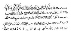 """Asemic Writing by Henri Michaux, """"Narration"""" (excerpt) 1927 Writing Images, Writing Words, Henri Michaux, Poetry Text, Automatic Drawing, Ancient Scripts, Curriculum Design, New Pen, Sketchbook Inspiration"""