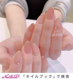 Holiday Makeup in 2020 (With images) Chic Nails, Stylish Nails, Trendy Nails, Korean Nail Art, Korean Nails, Soft Nails, Simple Nails, Bridal Nails, Wedding Nails