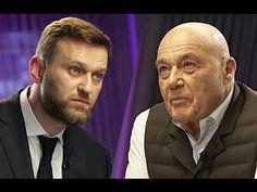 Дебаты Навального и Познера на Дожде. Полная версия