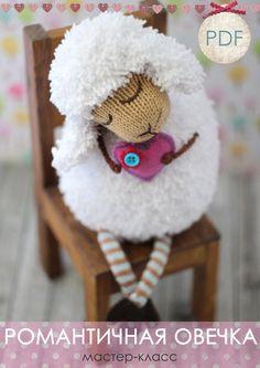 вязаная овечка мастер-класс, овечка крючком описание вязания, романтичная овечка мастер-класс