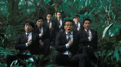 Jungle Wakudoki