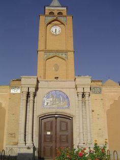 Vank Cathedral, the most famous monument in the center of Iran's Christians