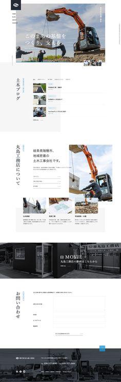Web Japan, Web Design, Design Web, Website Designs, Site Design