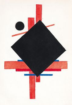"""Composition, 1923. lya Chashnik (1902-1929) was a suprematist artist, a pupil of Kazimir Malevich and a founding member of the UNOVIS school. A critic describes him as """"famous for his inexhaustible inventiveness and ability to apply Suprematist principles to virtually all forms of art, including easel painting."""" He painted, was proficient in metalwork, and designed ceramics produced at the Imperial Porcelain Factory. He died at the age of 27.  3"""