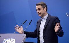 Μητσοτάκης: Ο Τσίπρας επιδιώκει την πόλωση πετώντας λάσπη: Επίθεση στον πρωθυπουργό Αλέξη Τσίπρα, τον οποίο και κατηγόρησε ότιεπιδιώκει…