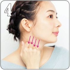 Awesome beauty diy information are offered on our web pages. Have a look and you.Awesome beauty diy information are offered on our web pages. Have a look and you wont be sorry you did. Beauty Care, Beauty Skin, Beauty Hacks, Beauty Guide, Beauty Ideas, Beauty Secrets, Natural Curls, Natural Skin Care, Diy Beauté