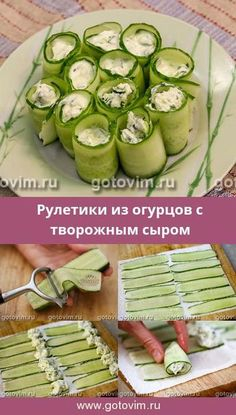 Cucumber rolls with curd cheese. Recipe with photo - Cucumber rolls with curd cheese. Recipe with photo cheese # snacks Informations A - Finger Food Appetizers, Appetizers For Party, Appetizer Recipes, Appetizer Dinner, Dinner Recipes, Dinner Ideas, Aperitivos Finger Food, Cucumber Rolls, Healthy Snacks