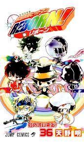 Katekyo Hitman Reborn Volume Cover 36