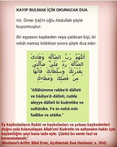 Islam Quran, Religion, Faith, Allah, Instagram, Loyalty, Believe