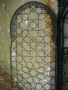 Moroccan inspired gate