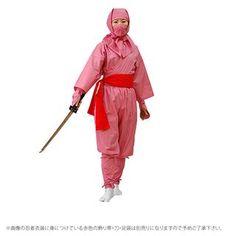 Ninja Japan, Ninja Outfit, Female Ninja, Face Veil, Anatomy Poses, Martial Arts Women, Shadow Warrior, Ninja Warrior, Samurai