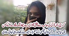 کراچی میں لڑکی کی جانب سے چلتی گاڑی سے چھلانگ لگانے کے کیس میں نیا موڑ۔ Pakistan News, News From Pakistan