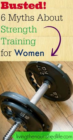 Busted! 6 Myths About Strength Training for Women - http://www.livingthenourishedlife.com/2013/05/myths-strength-training-women #fitness #healthy #wellness #routine #weights #lifting