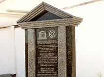 A memorial plaque commemorating the inscription of the Radziwill Residence on the UNESCO World Heritage List.