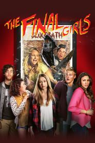 The Final Girls « Film Complet en Streaming VF - Stream Complet # # Coyote Ugly, Christopher Robin, Movie Titles, Movie Tv, Gia Movie, The Final Girls, Girl Film, Film Streaming Vf, Hd Movies Download