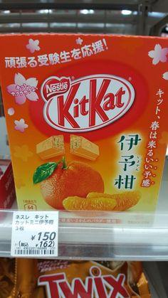 Just an ordinary KitKat!