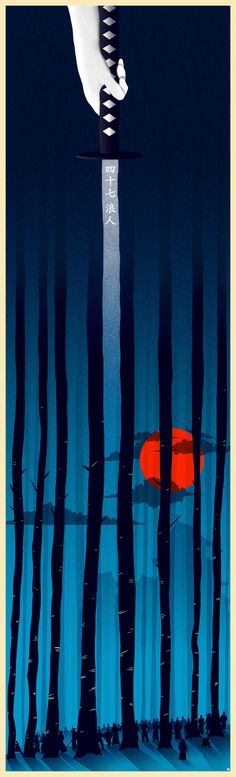 ronin-forest-blue-small.jpg