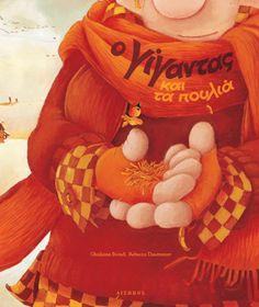 Ο γίγαντας και τα πουλιά Children's Book Illustration, Character Illustration, Book Illustrations, Comic Art, Childrens Books, Art For Kids, Drawings, Beautiful, Amazon Fr