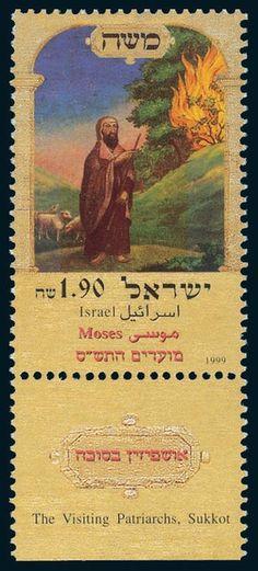 """Израиль. 1999 г. """"Посещение патриархов. Суккот"""". - """"Моисей"""","""