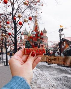 Travel Plane Photography Trips 27 Ideas For 2019 Christmas Mood, Christmas Photos, Xmas, Moscow Winter, Plane Photography, Christmas Destinations, Christmas Aesthetic, Christmas Inspiration, Moscow Russia