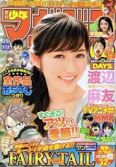 CGレボリューション!まゆゆこと渡辺麻友です♪39: AKB48,SKE48,NMB48,HKT48画像掲示板♪