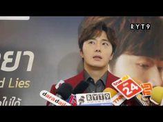 정일우 Jung Il Woo ลัดฟ้าถ่ายซี่รี่ส์ Love and Lies ที่เมืองไทย - YouTube
