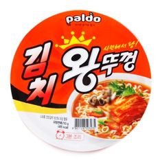 how to cook korean super spicy instant noodles