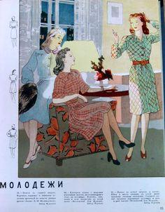 Soviet fashion magazine, 1945