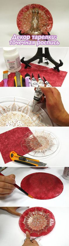 Use plastic plates, puff paint, and tissue paper to make a neat decorative plate or sun catcher