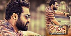 Janatha Garage Full Movie Watch Online (2016) Telugu