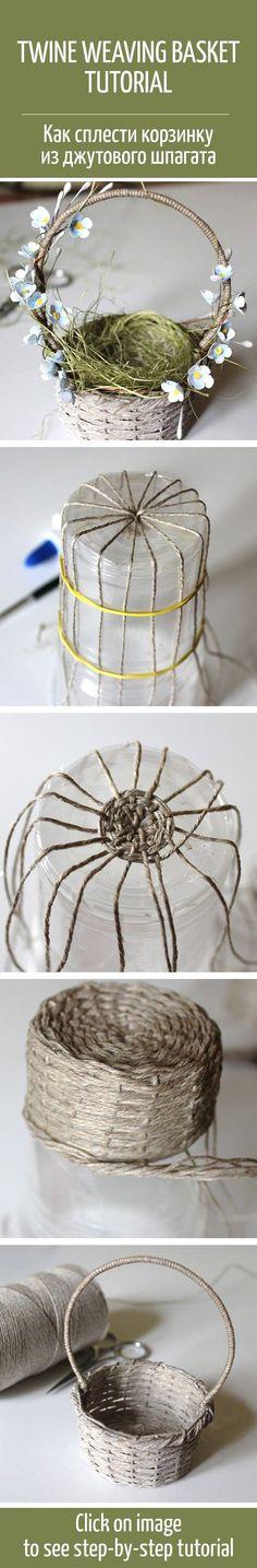 Twine weaving basket tutorial / Как сплести корзинку из джутового шпагата