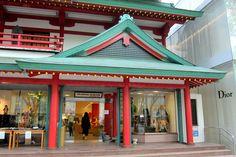Oriental Bazaar - Harajuku Tokyo | for reasonably priced traditional souvenirs
