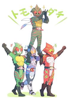 Kamen Rider Kabuto, Kamen Rider Ex Aid, Kamen Rider Series, Pop Culture Art, Marvel Cinematic, Yandere, Power Rangers, Manga Anime, Chibi