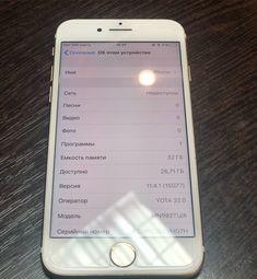 Coque Iphone, Iphone 4, Apple Iphone, Iphone Cases, Telephone Smartphone, Aesthetic Room Decor, I Phone Cases, Iphone Case