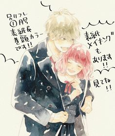 Manga Anime, Shojo Manga, Sleeves