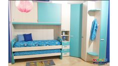 Cabina Armadio Home Decor : Cameretta a ponte con letto e cabina детская Даше