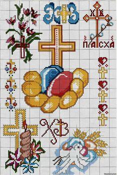 Схема вышивки церковных крестов