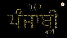 ਬੋਲੀ ਹੈ ਪੰਜਾਬੀ ਸਾਡੀ || Boli Hae Punjabi Saadi || Our Language is Punjabi Alphabet Tracing, Poems, It Works, The Creator, Language, King, Education, Videos, Sweet