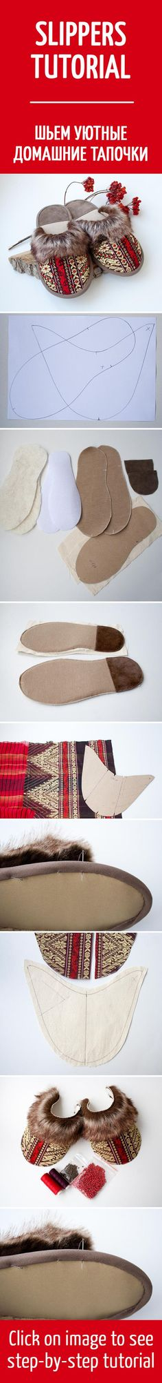 How to sew slippers, tutorial  Шьем уютные домашние тапочки «Сударушка»