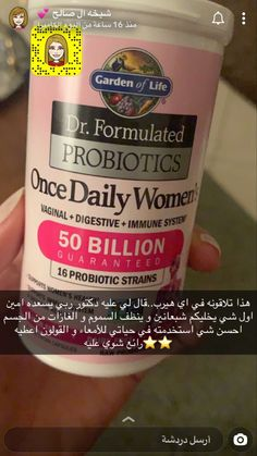 at home skin care Beauty Skin, Health And Beauty, Beauty Care Routine, Health And Fitness Expo, Beauty Vitamins, Hair Care Recipes, Beauty Recipe, Health Diet, Perfume