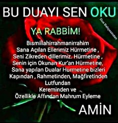 Aminnnnn Love In Islam, Ramadan Recipes, Iftar, Allah, Prayers, Inspiration, Tables, Living Room, Rage