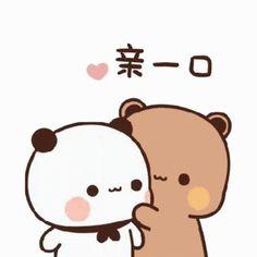 Cute Cartoon Pictures, Cute Love Cartoons, Cute Images, Cute Bear Drawings, Cute Cartoon Drawings, Chibi Cat, Cute Chibi, Cute Love Gif, Cute Cat Gif