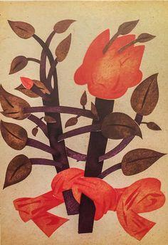"""Борис Косарев   Эскиз последней страницы обложки журнала """"Театруда"""". 1920"""
